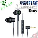 [ PC PART ] 雷蛇 Razer 戰錘狂鯊 Hammerhead Duo 入耳式耳機