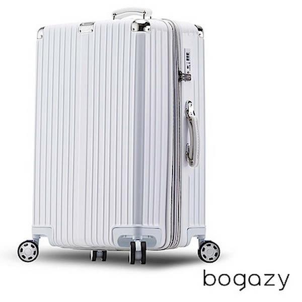 Bogazy 炫彩之星 PC可加大鏡面 登機箱/旅行箱-20吋-(炫彩白)