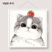 diy數字油畫動物卡通呆萌貓咪填色手繪畫客廳裝飾畫三拼三聯WY 【快速出貨】