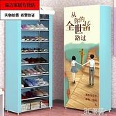 家用陽臺室外門口戶外防曬防水鞋架簡易實木制牛津布鞋柜經濟型。 3C優購