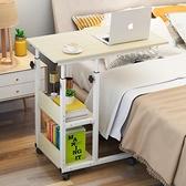 床上桌-電腦桌懶人沙發床邊桌台式家用簡約書桌簡易臥室床上用小桌子升降