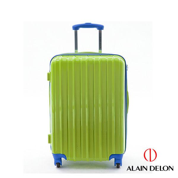 法國ALAIN DELON 亞蘭德倫 20吋 時尚摩登撞色 登機箱 旅行箱(清新綠)