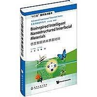 簡體書-十日到貨 R3YY【仿生智能納米界面材料 = Bioinspired Intelligent Nanostructure...