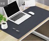 滑鼠墊 辦公桌墊  大號鼠標墊男女寫字墊超大皮革鼠標墊書桌電腦墊   麻吉鋪