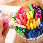 100色水彩筆小學生幼兒多色畫畫筆套裝兒童禮物可水洗彩色筆 童趣潮品