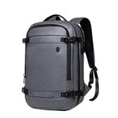 男後背包 戶外旅行包 休閒雙肩包 大容量電腦包USB充電耳機孔背包多功能兩用包【五巷六號】wb1314