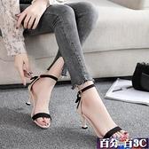 法式少女高跟鞋2021新款細跟性感露趾一字帶扣涼鞋女鞋夏貓跟鞋子 百分百