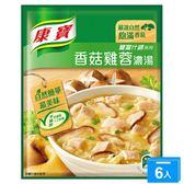 康寶濃湯自然原味香菇雞蓉36.5 g*2*6【愛買】