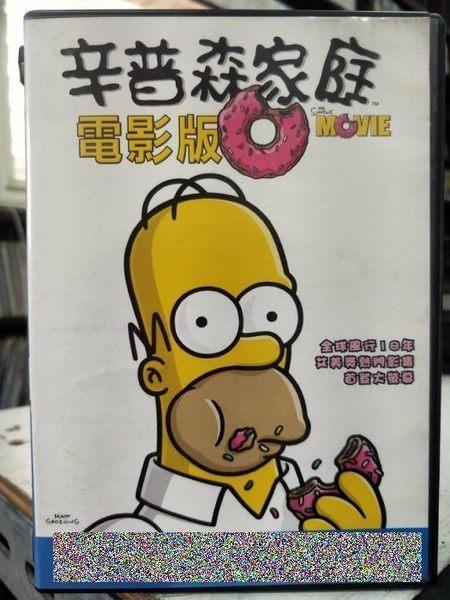 影音專賣店-Y31-130-正版DVD-動畫【辛普森家庭 電影版】-國英語發音