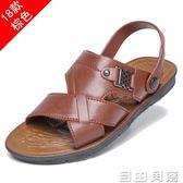 2夏季男士涼鞋兩用休閒鞋透氣沙灘鞋防滑夏天涼拖鞋 自由角落