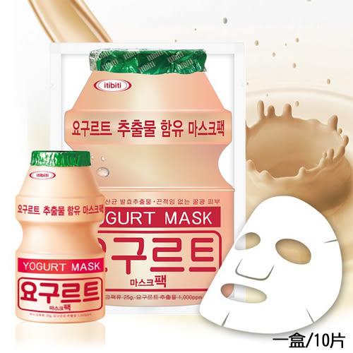 代購 韓國 新品 養樂多 保濕面膜 10入/一盒 送禮首選