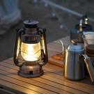 露營燈 戶外營地燈led復古仿煤油馬燈帳篷露營燈可充電手提式照明燈野營 快速出貨