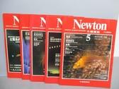【書寶二手書T6/雜誌期刊_PEF】牛頓_5~10期間_共5本合售_細菌等