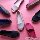 魚口鞋 涼鞋女夏 中跟 果凍鞋魚嘴涼鞋羅馬鞋厚底鬆糕跟女涼鞋平底 瑪麗蘇