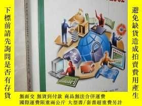 二手書博民逛書店Electronic罕見Commerce 2002: A Man