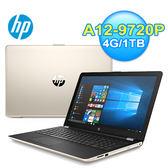HP 惠普 Laptop 15-bw005ax 15.6吋 筆電-時尚金【行動電源】