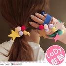 韓版簡約星星彩色珠髮飾 髮圈 橡皮筋 4...
