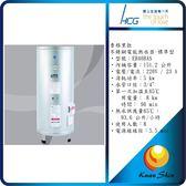 和成HCG香格里拉 EH40BA4 不銹鋼電能熱水器-標準型