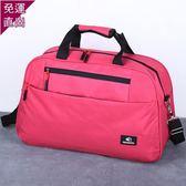 韓版時尚手提旅行包女包大容量行李袋男可套拉桿單肩背包健身運動【快速出貨】