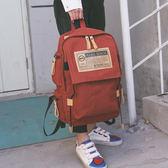 街頭潮流韓版校園新款男生帆布雙肩包女大容量旅行背包學生書包女  巴黎街頭
