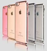 Apple iphone6 i6s plus 5 5 吋TPU 電鍍邊框殼矽膠軟殼保護殼背蓋殼手機殼透明殼iphone 6 i6s
