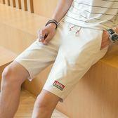 七分褲夏季男士運動休閒短褲男裝薄款5五分中褲子7七分大褲衩沙灘馬褲潮 曼莎時尚
