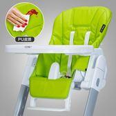 寶寶餐桌椅 多功能嬰兒便攜可折疊寶寶吃飯椅 兒童bb凳餐椅寶寶椅