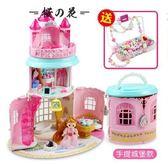 兒童小伶玩具女孩甜心手提包屋愛莎公主城堡過家家女童生日禮物36【櫻花本鋪】