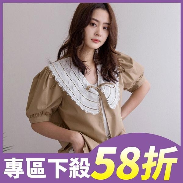 現貨-MIUSTAR 甜美綁帶波浪大領澎袖上衣(共2色)【NH1553】