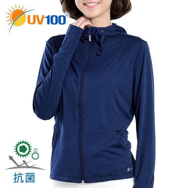 快速出貨 UV100 防曬 抗UV-速乾雪花顯瘦連帽運動外套-女