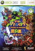 XBOX360 寶貝萬歲:樂園危機 亞洲英文版