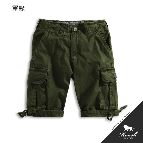 【Roush】黑色皮標高磅數雙口袋水洗短褲 - 【8301】