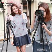 攝影架 偉峰3320A專業攝影攝像三腳架微單反相機手機便攜腳架佳能三角架 榮耀3c