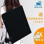 素描板 畫板素描寫生4k畫夾畫袋套裝戶外便攜式收納防水雙肩背速寫板可裝紙折疊多功能帶兜 1色