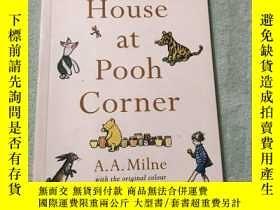 二手書博民逛書店The罕見house at Pooh corner (彩色插圖版
