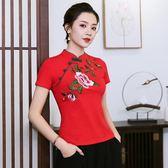 中國風刺繡上衣 民族風繡花純棉 中式改良旗袍短袖繡花有內襯 女T恤
