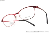 VYCOZ 光學眼鏡 JOOK RED-RED (紅) 薄鋼工藝 休閒簡約款  # 金橘眼鏡