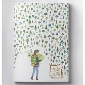 林務局2021「生命之森   種間關係」手札