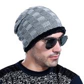 針織毛帽-韓版流行方格設計男帽子5色73if51[時尚巴黎]