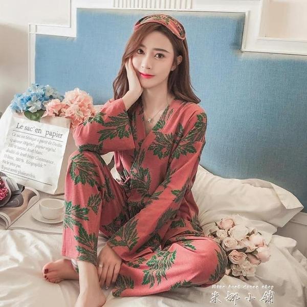 日式和服公主風睡衣女春秋季純棉長袖甜美可愛清新冬季家居服套裝