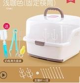 嬰兒奶瓶收納箱盒晾干架