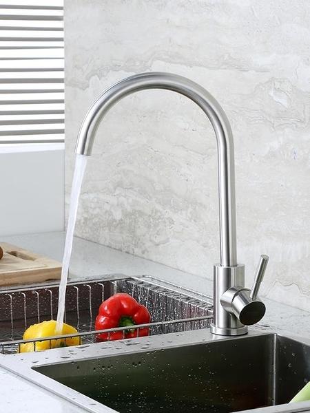 冷熱水槽旋轉面盆洗衣家用廚房水龍頭單冷