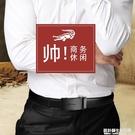 卡帝樂鱷魚皮帶男士真皮自動扣中青年商務休閒牛皮褲腰帶簡約正品 設計師生活