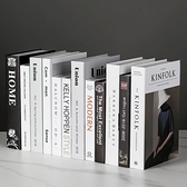 假書 簡約現代假書擺件北歐臥室裝飾客廳布置工藝品生日禮物創意書盒【快速出貨】