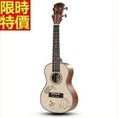 烏克麗麗ukulele-21吋澳大利亞紅松木合板四弦琴樂器5款69x33[時尚巴黎]