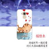 [ZC520TL 軟殼] 華碩 ASUS ZenFone 3 Max 5.2吋 X008DB 手機殼 保護套 貓戀魚