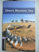 【書寶二手書T7/動植物_LGZ】Desert, Mountain, Sea_Leather, Sue
