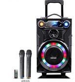 廣場舞音響音箱戶外便攜式拉桿移動音響話筒K歌藍芽播放器-享家生活館 IGO