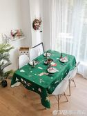 北歐防水網紅桌布布藝紅綠色圣誕餐桌布長方形臺布茶幾布新年禮物igo    橙子精品