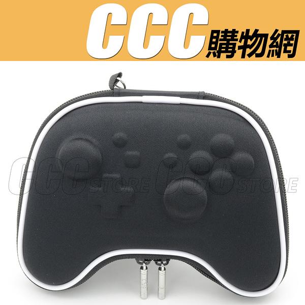 任天堂 Switch Pro 遊戲手柄手把包 NS PRO 專用
